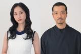 7月スタート火曜ドラマ『プロミス・シンデレラ』に出演する(左から)松井玲奈、金子ノブアキ (C)TBS