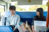 『おかえりモネ』より坂口健太郎の場面写真(C)NHK