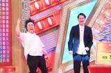 「お笑いグランプリ」第41代チャンピオン・コウテイ(吉本興業) (C)ABCテレビ
