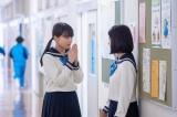 『おかえりモネ』第14回より(C)NHK