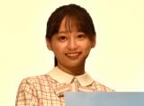 映画『さよなら私のクラマー ファーストタッチ』完成記念イベントに登壇した日向坂46・影山優佳 (C)ORICON NewS inc.