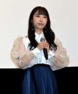 映画『さよなら私のクラマー ファーストタッチ』完成記念イベントに登壇した小林愛香 (C)ORICON NewS inc.
