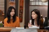 『コントが始まる』第8話に出演する有村架純と芳根京子 (C)日本テレビ