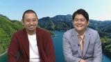 MCの千鳥=『千鳥のニッポン未来島』TBS系28局ネットで6月6日放送 (C)RSK