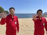 対馬島の現状をダイアンがリポート=『千鳥のニッポン未来島』TBS系28局ネットで6月6日放送 (C)RSK