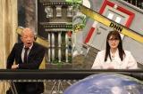 4日放送のバラエティー『全力!脱力タイムズ』に出演する(左から)小峠英二、水谷果穂(C)フジテレビ