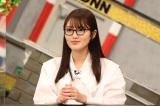 4日放送のバラエティー『全力!脱力タイムズ』に出演する水谷果穂(C)フジテレビ