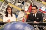 4日放送のバラエティー『全力!脱力タイムズ』に出演する(左から)小澤陽子、アリタ哲平(C)フジテレビ