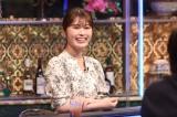4日放送のバラエティー『人志松本の酒のツマミになる話』に出演する渋谷凪咲(C)フジテレビ