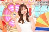 4日放送『クイズハッカー』に出演する指原莉乃 (C)日本テレビ