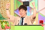 4日放送『クイズハッカー』に出演する陣内智則 (C)日本テレビ