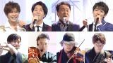 『徳光和夫の名曲にっぽん〜昭和歌謡を歌い継ぐ!歌の世界〜』より (C)BSテレ東