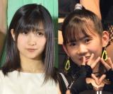 モーニング娘。'21(左から)佐藤優樹、岡村ほまれ (C)ORICON NewS inc.