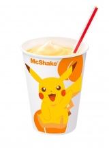 マクドナルドの人気スイーツ3種とピカチュウがコラボ! 写真は『マックシェイク 黄桃味(Sサイズ)』(C)Nintendo・CR・GF・TX・SP・JK (C)Pok?mon