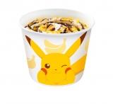 『マックフルーリー チョコバナナ味』(税込200円)デザイン1(C)Nintendo・CR・GF・TX・SP・JK (C)Pok?mon