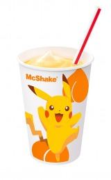 『マックシェイク 黄桃味(Mサイズ)』(税込200円)デザイン1(C)Nintendo・CR・GF・TX・SP・JK (C)Pok?mon