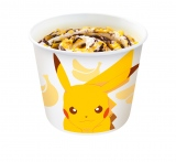 『マックフルーリー チョコバナナ味』(税込200円)デザイン3(C)Nintendo・CR・GF・TX・SP・JK (C)Pok?mon
