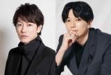 (左から)佐藤健(写真:草刈雅之)、新田真剣佑 (C)ORICON NewS inc.