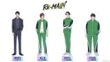 テレビ朝日NUMAnimation7月クール水球アニメ『RE-MAIN』キャラクター画像 (C)RE-MAIN Project