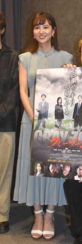 映画『グレーゾーン』の公開初日舞台あいさつに参加した西原愛夏 (C)ORICON NewS inc.