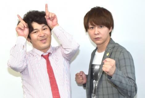 流れ星☆(左から)ちゅうえい、TAKIUE (C)ORICON NewS inc.