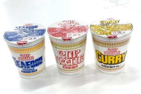 日清食品「カップヌードル」 (C)ORICON NewS inc.