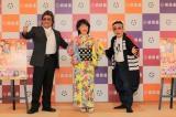 『水谷千重子50周年記念公演』合同取材会に出席した(左から)倉たけし、水谷千重子、八公太郎