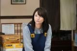 5日放送『コントが始まる』第8話に出演する木村文乃 (C)日本テレビ