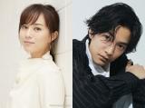 7月スタートのフジテレビ系連続ドラマ『木曜劇場 推しの王子様』に出演する(左から)比嘉愛未、渡邊圭祐