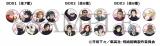 『アニメ 呪術廻戦展』開催決定 (C)芥見下々/集英社・呪術廻戦製作委員会