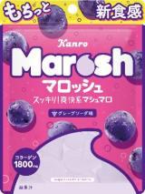 カンロ『マロッシュ』(グレープソーダ味)