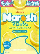 カンロ『マロッシュ』(レモンスカッシュ味)