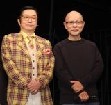 (左から)市川しんぺー、鈴木勝秀氏 (C)ORICON NewS inc.