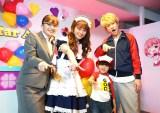 『コタローは1人暮らし』第7話にももいろクローバーZの佐々木彩夏(中央)がゲスト出演(C)テレビ朝日