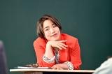 『ドラゴン桜』に出演するゆりやんレトリィバァ (C)TBS