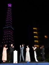 東京タワーを点灯させる山崎賢人ら (C)ORICON NewS inc.