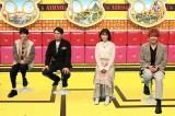 7日放送のバラエティー『ネプリーグ』に出演する(左から)梶裕貴、木村昴、伊瀬茉莉也、石川界人(C)フジテレビ