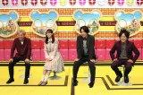 7日放送のバラエティー『ネプリーグ』に出演する(左から)小沢一敬、佐々木久美、シュウペイ、松陰寺太勇(C)フジテレビ