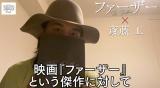 映画『ファーザー』(5月14日より公開中)に激賞コメントを寄せた斎藤工