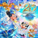 東京ディズニーシー20周年記念イベント『タイム・トゥ・シャイン!』