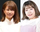 (左から)加藤綾子アナ、餅田コシヒカリ (C)ORICON NewS inc.