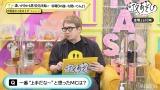 『声優と夜あそび 金【関智一×畠中祐】#7』の様子 (c)AbemaTV,Inc.