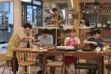 火曜ドラマ『着飾る恋には理由があって』シェアハウスにやってきた葉山(向井理)(C)TBS