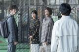 『大豆田とわ子と三人の元夫』第9話カット(C)カンテレ