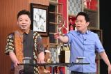 8日放送のバラエティー特番『内村&さまぁ〜ずの初出しトークバラエティー笑いダネ2時間スペシャル』(C)日本テレビ