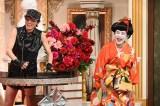 3日放送『ぐるぐるナインティナイン2時間SP』の人気企画『ダレダレ?コスプレショー』に出演するナインティナイン(矢部浩之、岡村隆史)(C)日本テレビ