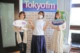 『住吉美紀のBlue Ocean』に樋口日奈&田村真佑が生出演(C)TOKYO FM