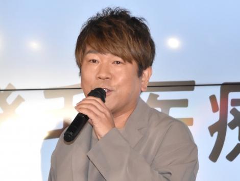 『Dクリニック』の新CM発表会に出席したFUJIWARA・藤本敏史 (C)ORICON NewS inc.
