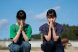 『おかえりモネ』第19回より(C)NHK