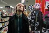 """""""殺人鬼・ダガー""""のマネをするFukase。似てて当然か…=映画『キャラクター』(6月11日公開)(C)2021映画「キャラクター」製作委員会"""